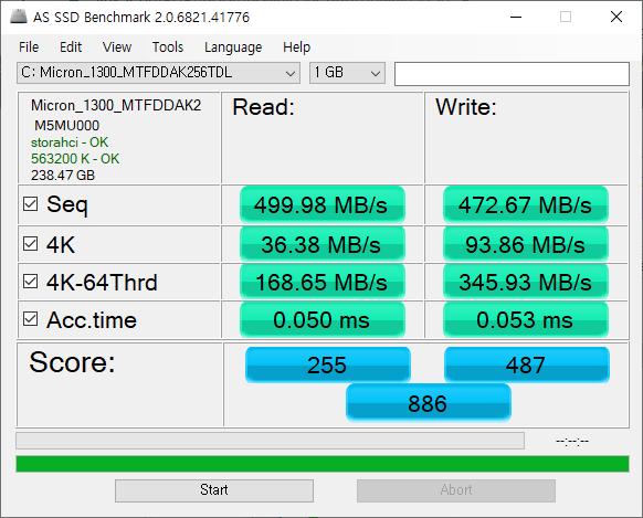 SSD 벤치1.PNG