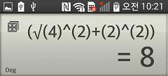 Screenshot_2015-12-08-10-21-51 (1).png