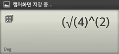 Screenshot_2015-12-08-10-21-28 (1).png
