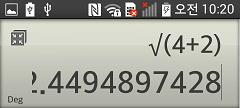 Screenshot_2015-12-08-10-20-59 (1).png